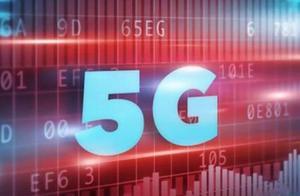5G时代,中国移动是否会再次陷入3G时代的尴尬局面?