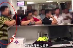 讲不讲理?天气恶劣航班延误 男子竟迁怒工作人员让其跪下道歉