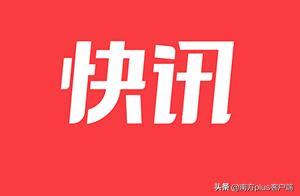 深圳坠窗砸死男童事件后续:调解赔偿协议已签订,物业不担责