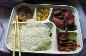 迪拜土豪都可能吃不起的天价牛肉盒饭,网友:价格太逆天了