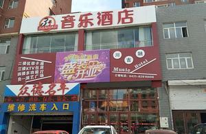 长春3号音乐酒店拖欠多位员工两月工资?负责人:我才是有苦说不出!