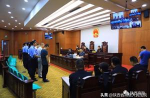 西安一涉恶村干部侵吞国家补偿款、贪污、行贿 终审获刑9年