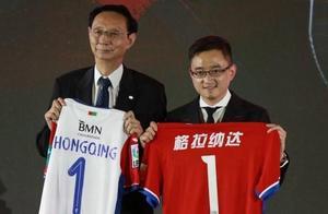 此队冲西甲成功:中国80后老板、有郝海东儿子、或引进第2个武磊