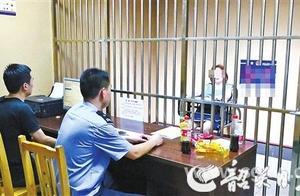 广东韶关:骗子老套路骗老人10万元养老钱警方运用新勤务智破骗局