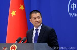 陆慷即将卸任外交部发言人 感谢你让我们听到中国外交的好声音