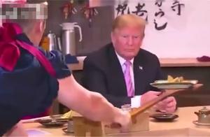 安倍请特朗普吃烤肉 服务人员用长臂木铲传菜