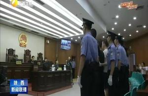 陕西省首例套路贷涉黑案二审宣判 驳回上诉维持原判