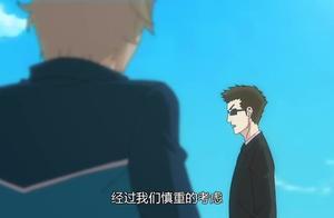 王牌御史:彪哥遭遇人生滑铁卢!成绩优异的他,竟被学校开除了