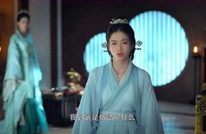白发王妃:容乐:你以为将军府很温暖吗?容乐心里的苦,谁能知?