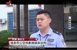 赣州:醉酒男子持刀扬言伤人 民警一招将其制服