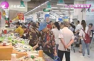 济南沃尔玛超市官方声明:6月17日停业,顾客爆棚赶来抢货