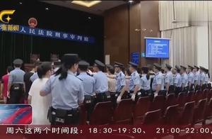 """南宁:清秀法院开庭审理一传销案件,42名""""老总""""受审"""