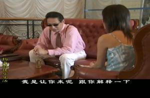 黄总为了杨光,私自约夏丽帮他解释,这样的解释我看着都急了
