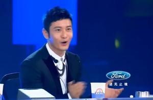 四大型男实力献唱,黄晓明表示想加入,不料却被韩红疯狂吐槽。