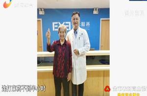 东营爱尔眼科医院:透明手术日,清晰看时世界