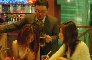 美女酒馆遭大叔骚扰,幸好有帅气小伙相助,终于躲过一劫