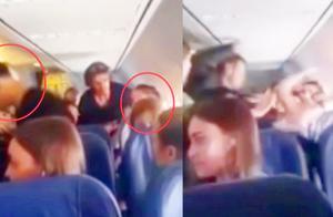 """实拍:女乘酒后""""大闹""""飞机殴打空乘 华裔乘客遭辱骂后无奈换位"""