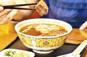 """石家庄""""天价""""牛肉面:一碗售价13800元,这里面到底有啥猫腻"""
