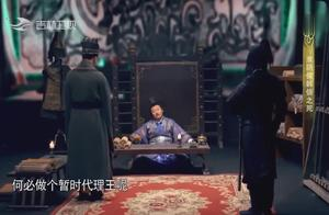 韩信战功赫赫,为刘邦打下了不少江山,刘邦为何动了杀韩信的念头