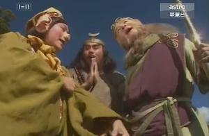 西游记:唐僧做了一个噩梦 就是悟空变成妖猴为所欲为