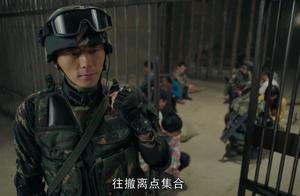 热血尖兵:特种兵潜入小岛!成功救下所有人质!无一人伤亡!