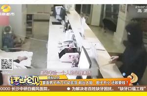 蒙面男子深夜持刀打劫宾馆,前台大姐:胆子不小,还敢要钱?