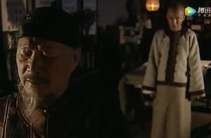 乔家大院:这老头真是一个真正的商人,被逼到绝路了也决不下三滥