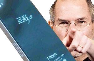 """中国""""山寨大王"""":靠模仿苹果起家,如今6000家门店全部倒闭"""