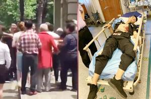 突发!杭州一小区多名保安被捅伤 疑与外来车辆发生冲突