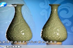 北京专家说这件藏品是真的,华豫之门专家却说假,到底该听谁的