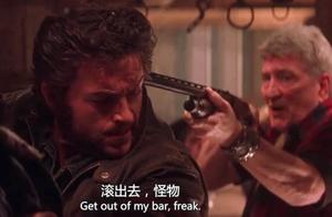 X战警:裁判偷偷对挑战者说不要打他要害,他发火,我保护不了你