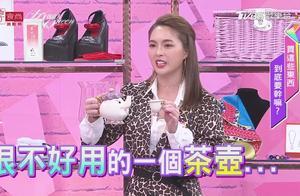 黄沐妍分享迪斯尼可爱茶壶女人我最大