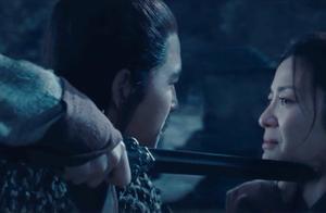 剑雨:杨紫琼演技炸裂!得知丈夫一直在欺骗自己,她潸然泪下!