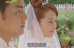 王子变青蛙:均昊与云熙结婚,云熙高兴无比,可均昊心里想着天瑜