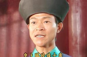 还珠格格:皇上赐赏还珠格格,谁注意到那个身兼多职的太监