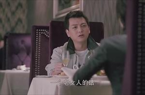 欢乐颂:曲筱绡没有文化遭吃亏,樊胜美的陌生客户是什么情况!