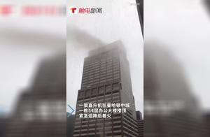 一直升机迫降坠毁曼哈顿大楼  飞行员死亡