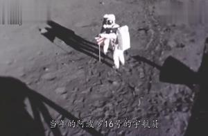 人类被假象所蒙骗,月球不在太空,科学家最终确定了真实位置