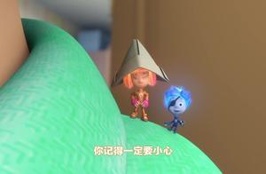 螺丝钉:吉姆做指南针实验,被小诺夸赞机灵,吉娃娃有成小怪兽了
