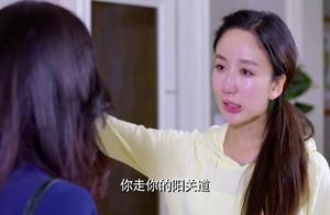 善良妹妹被姐姐三番四次伤害,无耻姐姐竟想用钱弥补,妹妹失控了