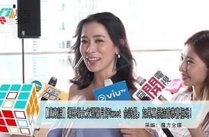 【粤语】曝林峰女友张馨月好甜 佘诗曼:如果真的结婚恭喜他们