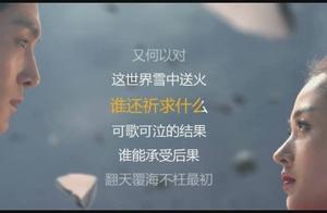 超经典歌曲《神话·情话》,好听依旧!