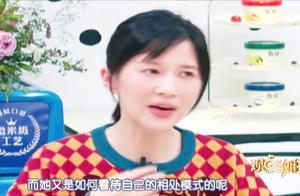 """""""结婚5年亲家从未见面!"""" papi酱婚恋观引争议"""