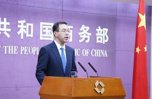 """硬气!商务部回应""""华为事件"""":中国有能力保护中国企业合法权益"""