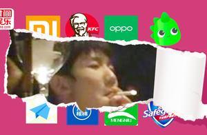 王源抽烟或牵连19家品牌 不乏肯德基、小米等知名品牌