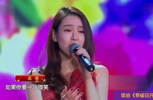 佟丽娅、李梓萌、戚薇、胡蝶合唱《春暖花开》, 真的很好听