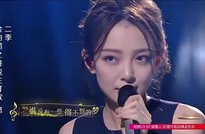 金曲捞:美女翻唱郑少秋《笑看风云》,致敬经典,太好听了!