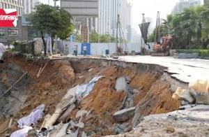 塌陷瞬间被拍下!南宁东葛路延长线一工地旁路面大面积坍塌