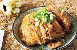 一把糯米,2斤五花肉,小马教你在家做正宗的米粉肉,好吃又不腻