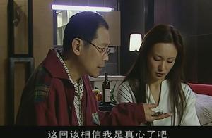 素素想让万宇辰离婚娶她,他却说影响不好,竟拿出别墅钥匙
